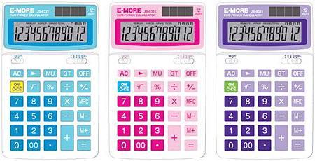 E-MORE JS-8331