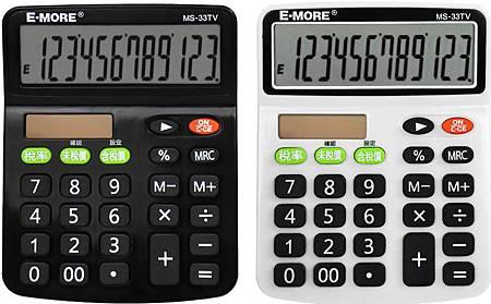 E-MORE MS-33TV