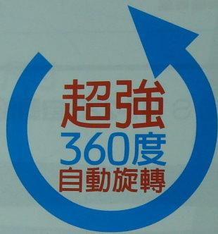 M5-450自動鉛筆3.jpg