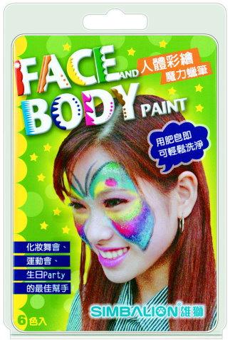 6色人體魔力彩繪筆1.jpg