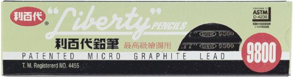 9800高級繪圖鉛筆.jpg