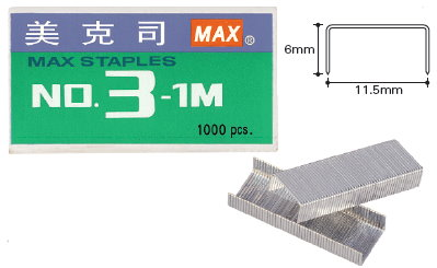 MAX-3-1M釘書針.jpg
