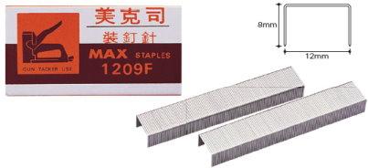 MAX-1209F釘書針.jpg