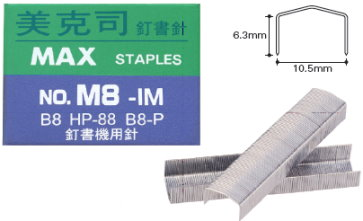 MAX-M8-1M釘書針.jpg
