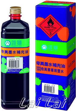 奇異補充油900CC.jpg