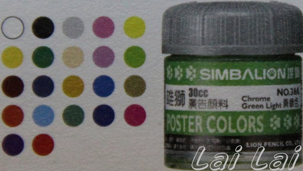廣告顏料30cc.jpg