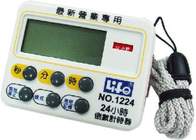 NO.1224倒數電子計時器.jpg