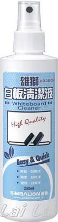 白板清潔液.jpg