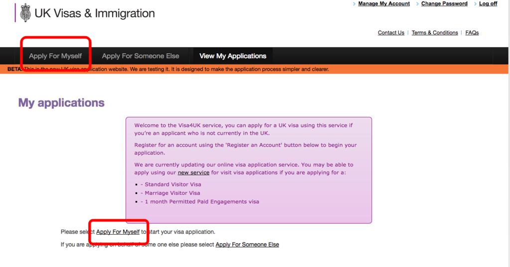 填寫申請表1.png