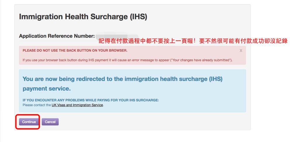 健康稅1.png