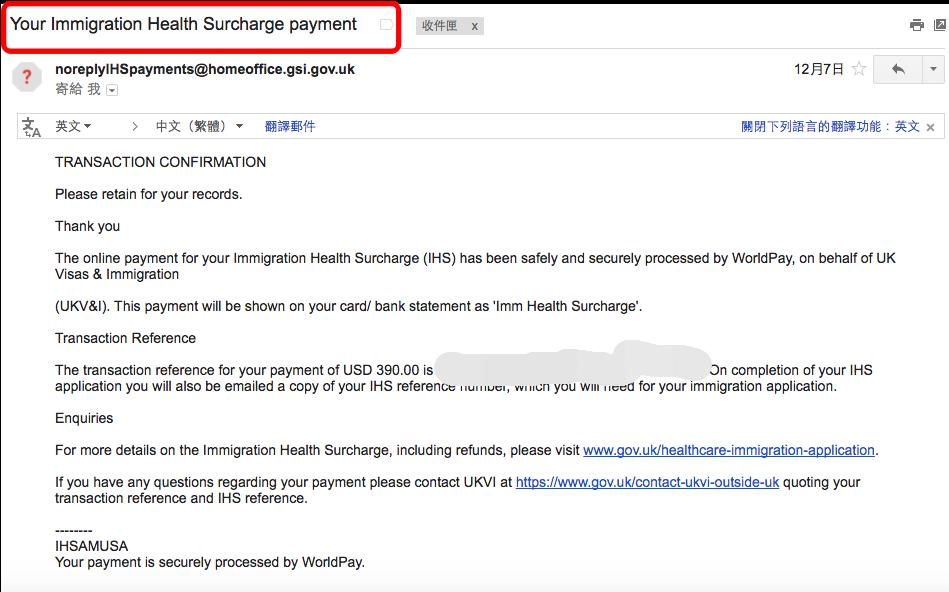 健康稅信.png