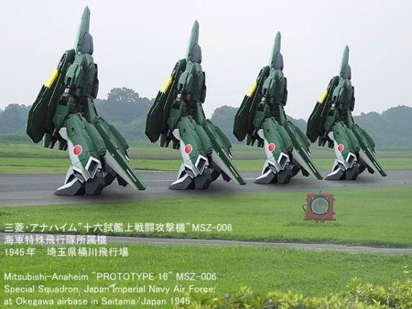 日本最新武器