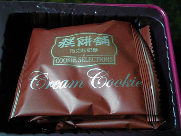 盛香珍 糕餅舖 (9)