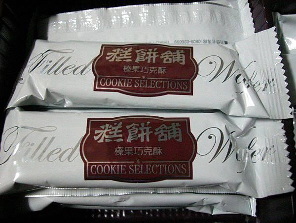 盛香珍 糕餅舖 (8)