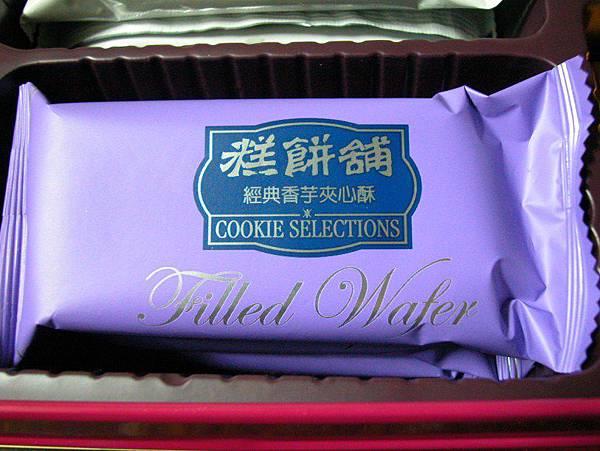 盛香珍 糕餅舖 (6)