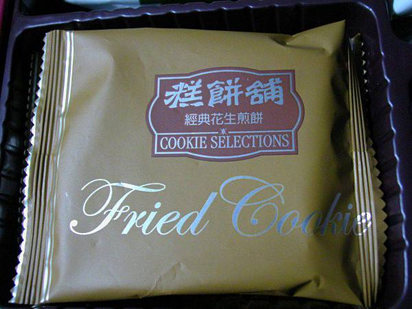 盛香珍 糕餅舖 (3)