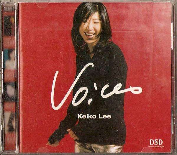 Keiko Lee 李敬子 - Imagine