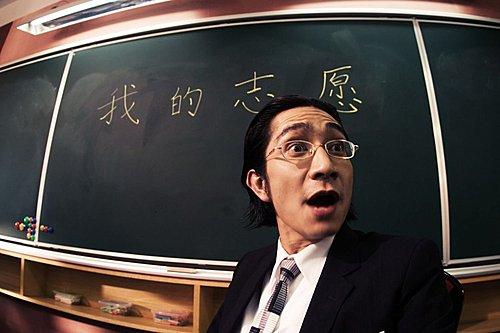 長江七號 (12)
