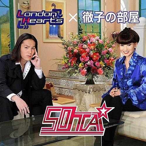 50TA 狩野英孝 (1)