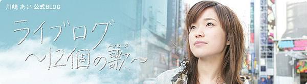 Kawashima Ai (1)