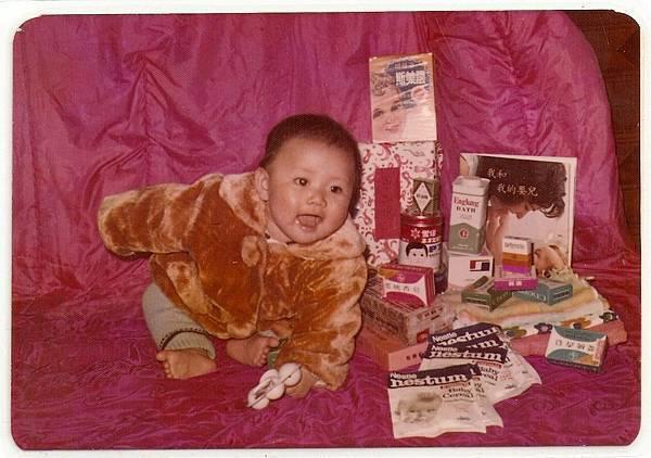 1975 健康寶寶第三名