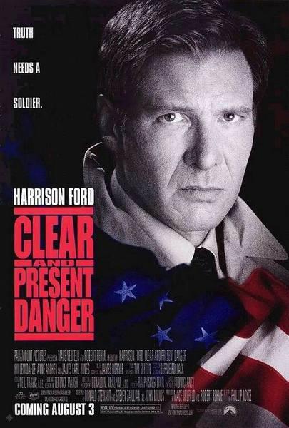 迫切的危機 Clear And Present Danger (1)