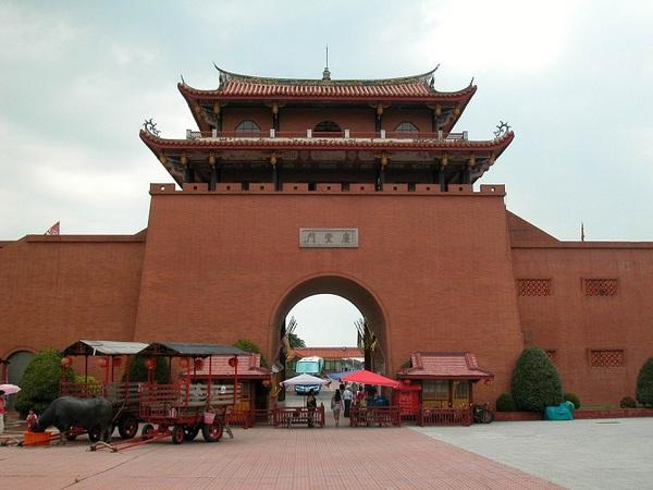 台灣民俗村 (2)