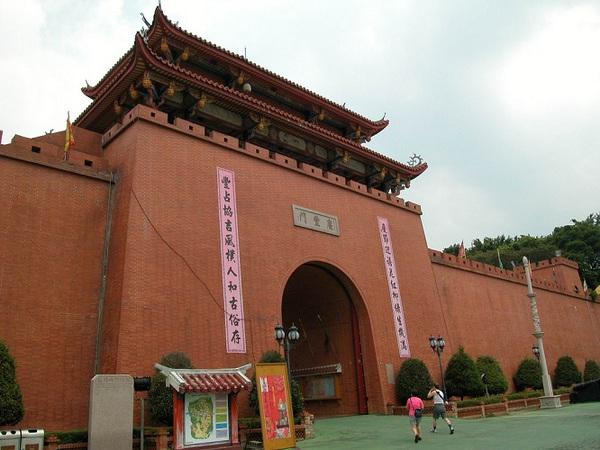台灣民俗村 (1)