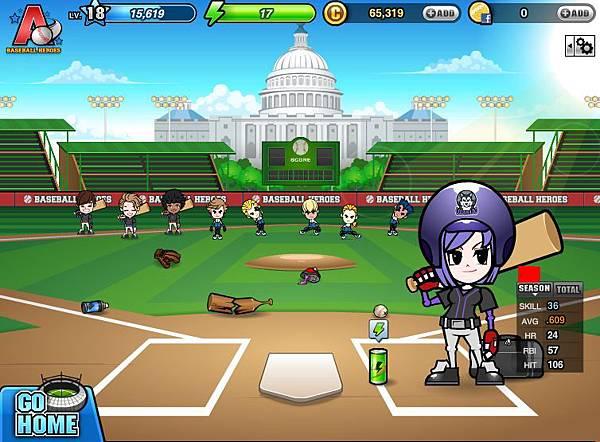 Baseball Heroes (4)