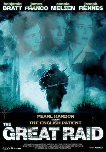 搶救前線(The Great Raid) (1)