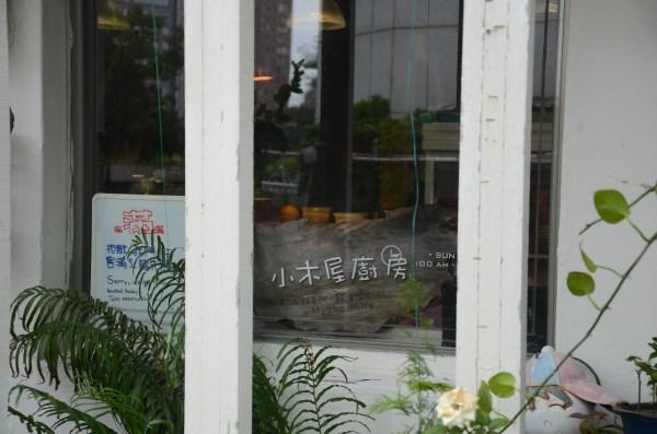 小木屋廚房 (香草鮭魚排 青醬雞排) (2)