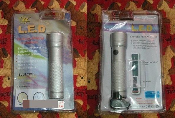 一銓 LED手電筒
