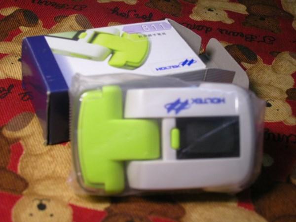 計步器手電筒 (1)