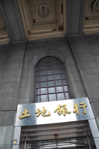 林百貨 (62)