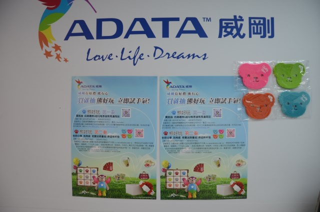 ADATA 威風熊 (5)