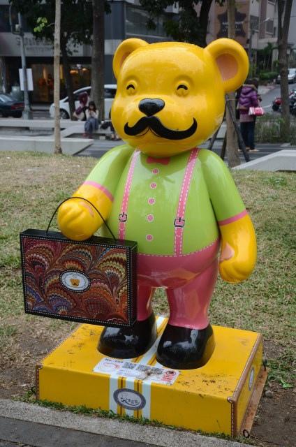 泰迪熊展 修復  (1)
