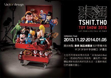 柒淘(TSHIT.THO) Toy Show 2013 A
