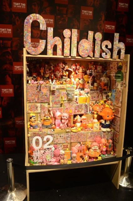 柒淘(TSHIT.THO) Toy Show 2013 (1)