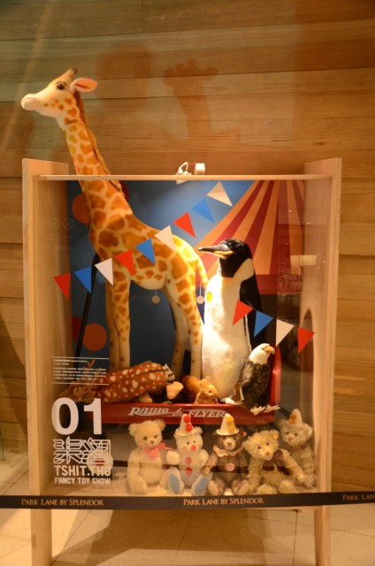 柒淘(TSHIT.THO) Toy Show 2013 (20)
