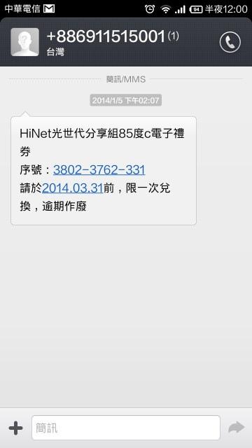 Screenshot_2014-04-01-00-00-32