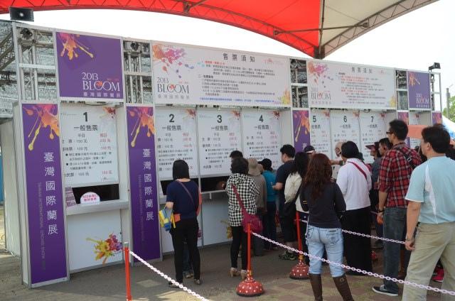 2013Bloom台灣國際蘭展 (1)
