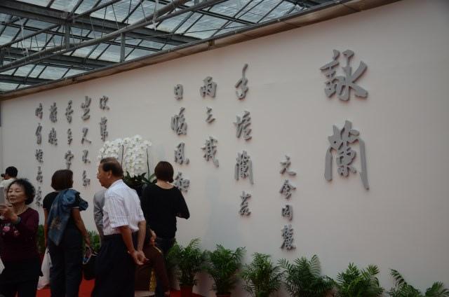 2013Bloom台灣國際蘭展 (66)