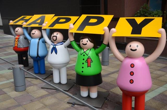 HAPPY UP值得我們高舉的事 舉牌小人 (8)