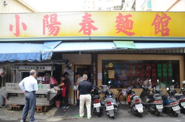 小陽春麵館 (15)