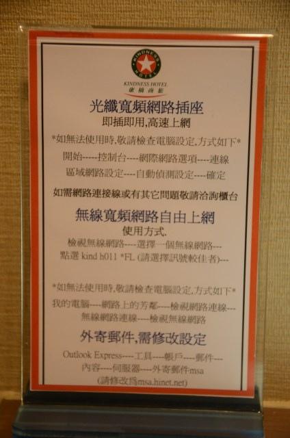 康橋商旅城市之星漢神館 (28)