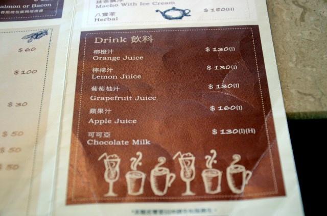 首富咖啡 (51)