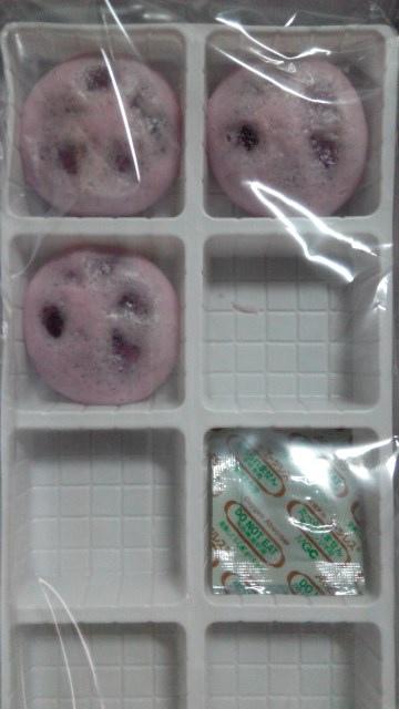 沖繩銘菓 紅いも薄皮まんじゅう (10)
