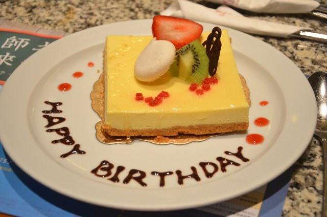 「漢來海港餐廳HARBOUR」漢來飯店43F (2)