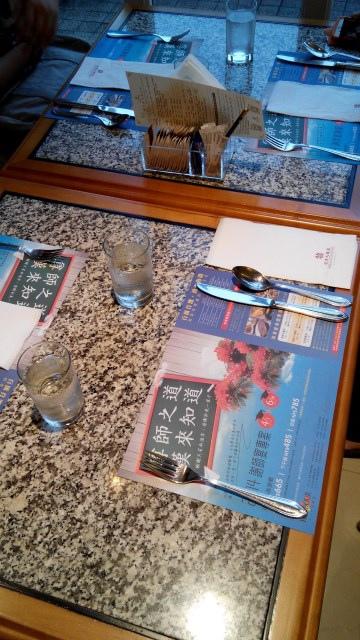 「漢來海港餐廳HARBOUR」漢來飯店43F (4)