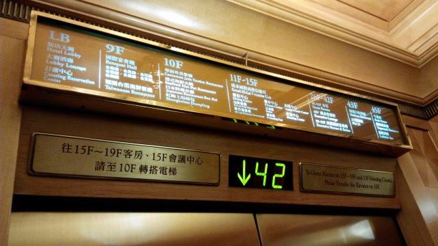 「漢來海港餐廳HARBOUR」漢來飯店43F (67)